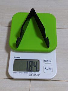 シンプルV型計量